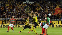 Маритимо - Ботев, 2:0 и скандална дузпа за португалците!