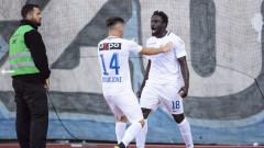 ФК Цюрих зае второто място в групата на Лудогорец след минимална победа над АЕК Ларнака