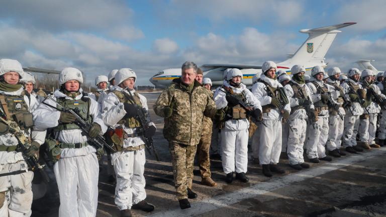 Във връзка с въвеждането на военно положение, послоството на Украйна