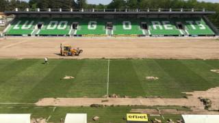 Лудогорец няма да домакинства на своя стадион за старта на шампионата