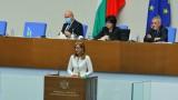 Двама вицепремиери докладваха в НС за преговорите с Македония