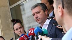 БСП искат оставката на Владислав Горанов
