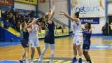 Продължава отличното представяне на българските отбори в дамската Адриатическа лига