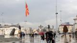 Северна Македония избира президент на 21 април