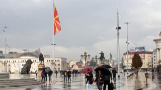 В Македония надделява одобрението за договора с Гърция