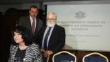 Разработват енергийна защита за над 1 млн. бедни и нуждаещи се българи