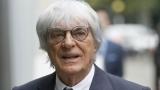 Похитиха тъщата на шефа на Формула 1 Бърни Екълстоун