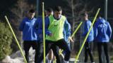 Левски започна същинската си подготовка за мача с ЦСКА