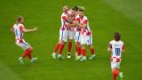 Хърватия - Шотландия, Перишич решава мача