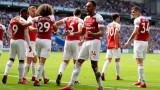Арсенал победи Кардиф с 3:2 като гост