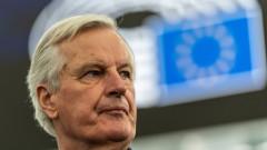 ЕС няма да осигури дългосрочен достъп на Лондонското сити до пазара