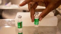 И Австралия преразглежда ваксинацията с AstraZeneca