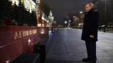 Путин подписа закона за удължаване на Нов СТАРТ с 5 години