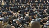 ЕП подкрепи споразумение между ЕС и САЩ за защита на личните данни