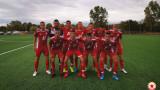 ЦСКА U16 с нулево равенство