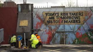 Лоялистите в Северна Ирландия поискаха промени в Брекзит и мир