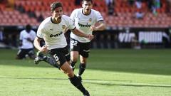Валенсия стигна до равенство с Реал Сосиедад