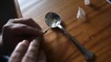 Европейците харчат по €24 млрд. за наркотици всяка година