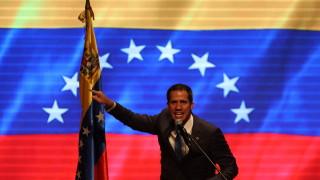 Делегация на Европейския парламент отива във Венецуела