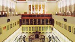 Атина официално декларира интерес към БФБ