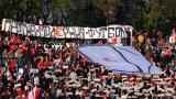 Руснаци викат за армейците в София