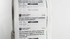 """""""Амазон"""" продава тоалетна хартия с туитове на Тръмп"""