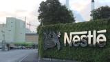 Nestle инвестира $100 милиона в Турция