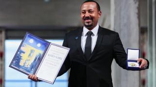 Премиерът на Етиопия получи Нобела за мир: Войната е въплъщение на ада
