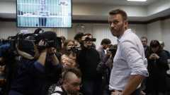"""""""Ди Цайт"""": Кремъл показа, че няма да си играе с Навални"""