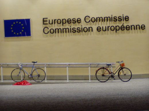 ЕС издаде Зелена книга на сенчестото банкиране