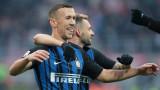 Интер подчини Киево с 5:0 и поведе в Калчото