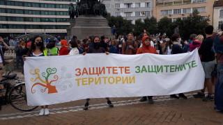 """Еколози на протести в цялата страна срещу промените в """"Натура 2000"""""""