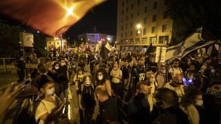 Десетки арестувани след протеста в Израел