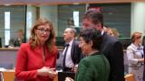ЕС с нова операция за прилагане на оръжейното ембарго спрямо Либия