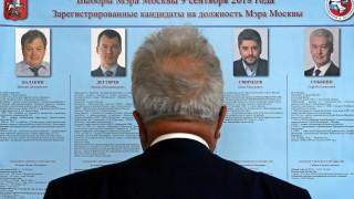 Руснаците гласуват на местни избори на фона на антиправителствени протести