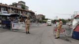 Обжалват пред Върховния съд отмяната на специалния статут на Кашмир