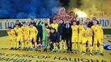 Украйна с очакван успех срещу Литва, Черниаускас допусна два гола
