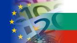 Еврозоната подкрепи България да влезе в ERM II?