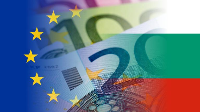 Представители на еврозонатаподкрепиха първата стъпка за присъединяване на България и