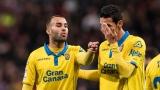 Хесе Родригес ще играе във Висшата лига