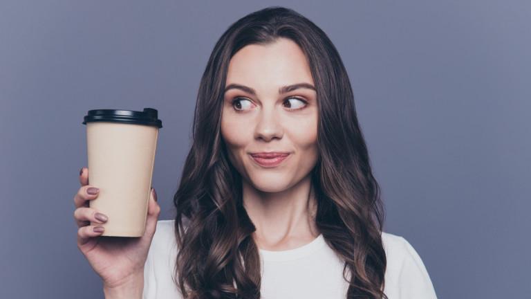 Какво ще се случи, ако пием по 25 кафета на ден