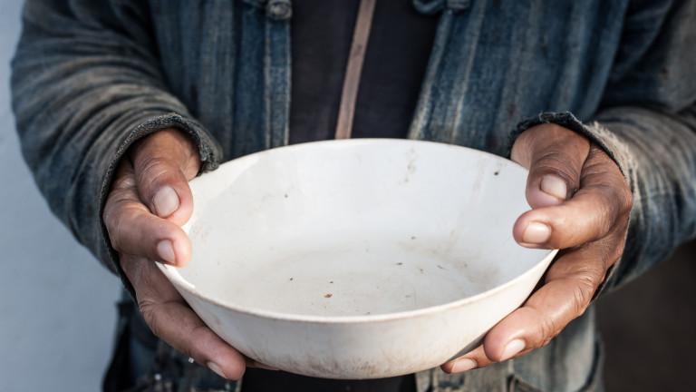 Броят на хората, страдащи от глад, се е увеличил през