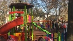 Столичната община отпуска още 5 млн. лева за детски площадки