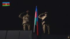 Азерските сили навлязоха в последния окръг край Карабах, предаден от Армения