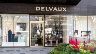 Близо 200-годишен производител на луксозни чанти си търси нов собственик за $600 милиона