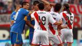 Легенда на Бока: Ривър Плейт има шанс срещу Барселона