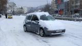 АПИ: Студ, сняг и вятър