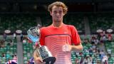 Младежки шампион на Аустрелиън Оупън отстранен от тениса
