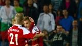 Дания с трудна, но много важна победа