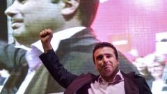 Заев обяви победа на изборите в Македония